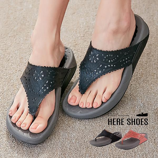 [Here Shoes]雕花顯修長厚底4.5cm人字拖夾腳拖增高搖搖鞋涼拖鞋─KBCD-0115
