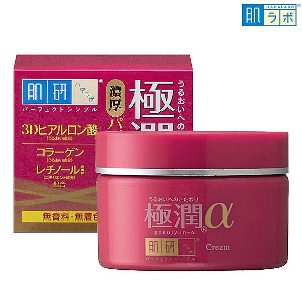 ROHTO 肌研新極潤α彈力保濕乳霜 50g