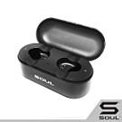 SOUL ST-XS 高性能真無線藍牙耳機盒(無附耳機)