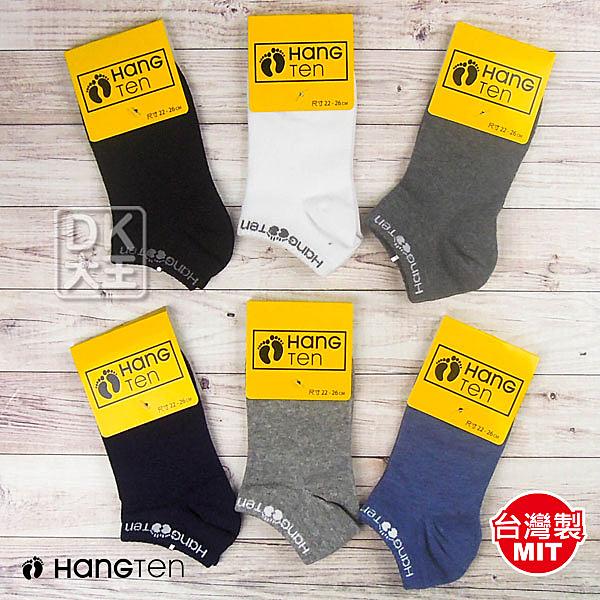 HANG TEN 28 隱形襪 船襪 ~DK襪子毛巾大王