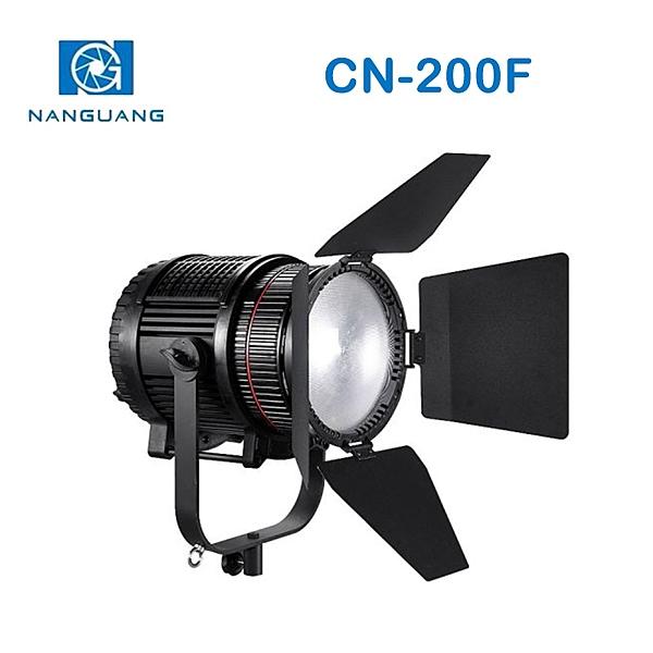 黑熊館 Nanguang 南冠 CN-200F LED聚光燈 外拍 投射燈 夜拍 人像攝影 補光燈 攝影燈 戶外拍攝