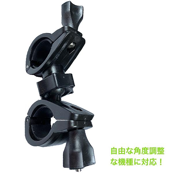 mio MiVue M580 M500 M550 M555 M560 plus鐵金剛王機車行車紀錄器支架減震圓筒形摩托車支架快拆架