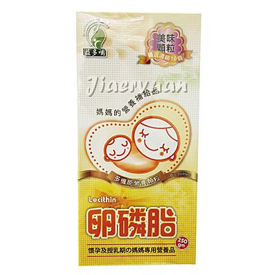 【佳兒園婦幼館】益多哺   卵磷脂媽媽營養飲品 顆粒(250gm)