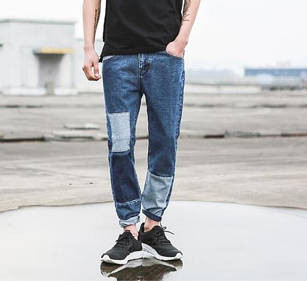 找到自己 MD 日系 潮 男 時尚 撞色拼接補丁 牛仔褲 休閒長褲 九分褲 小腳褲