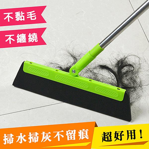 清潔 除塵刮刀掃把 地板 窗戶 玻璃刮刀 刮水  不黏毛髮 乾濕兩用 旋轉掃把     【DFA001】-收納女王