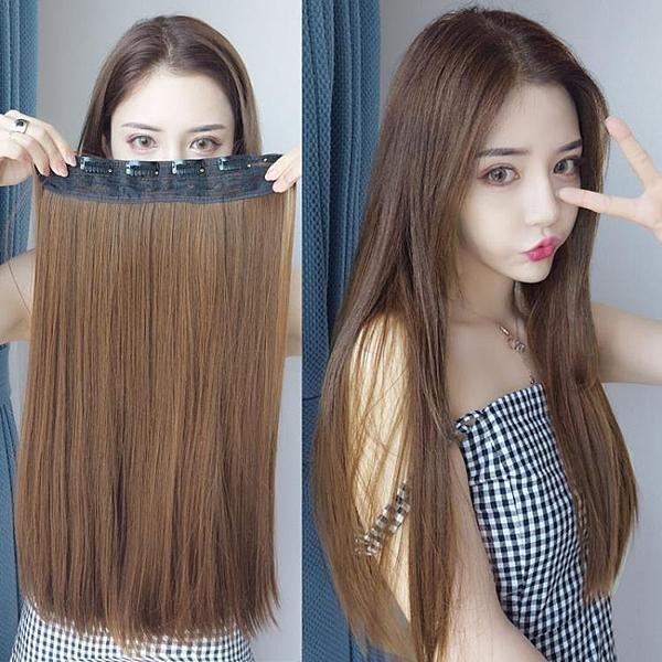 假髮 假髮女長髮一片式網紅可愛接髮片蓬鬆自然長直髮片氣質修臉假髮片 交換禮物