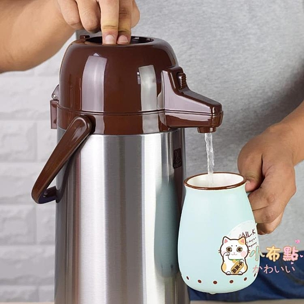 按壓式熱水瓶 兔牌水壺保溫壺2.5L家用暖水瓶大容量氣壓式開水瓶 【八折搶購】