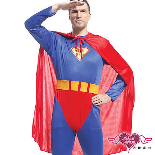 天使甜心 睡衣館 TH0149藍 超人角色扮演服 角色服Party 萬聖節 耶誕裝 尾牙 表演服