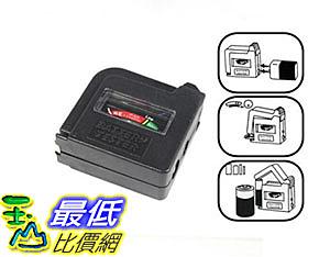 [8玉山最低比價網] 全新 多功能 電池 測電器 BT-860 測電器-夾即測 _L116