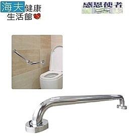 【海夫健康生活館】一字型扶手 C型 不鏽鋼安全扶手 (長度60cm、80cm)