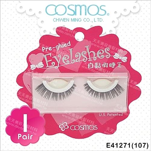 COSMOS自黏假睫毛(107)-單對E41271(不需要另塗膠水) [91461]
