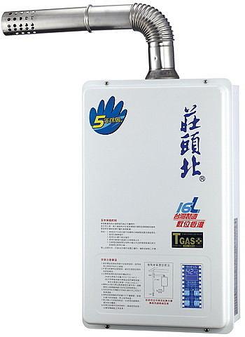 [ 家事達 ] TH7167  莊頭北  數位恆溫強排熱水器  16L  特價 段火排 /水量伺服器