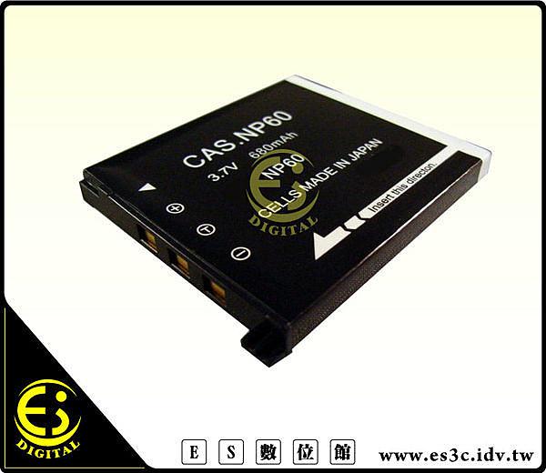 ES數位館 Casio E400 FS10 S10 S12 Z9 Z19 Z20 Z29 Z80 Z85 Z90 專用 NP-60 高容量 680mAh 防爆電池 NP-60