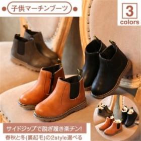 キッズ靴 マーチンブーツ キッズ ブーツ サイドゴア ショートブーツ ジュニア ブーツ 裏起毛 子供 男の子 女の子 キッズ 靴 ロングブーツ