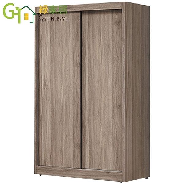 【綠家居】馬布斯 時尚4尺木紋推門衣櫃/收納櫃(吊衣桿+內開放式層格)