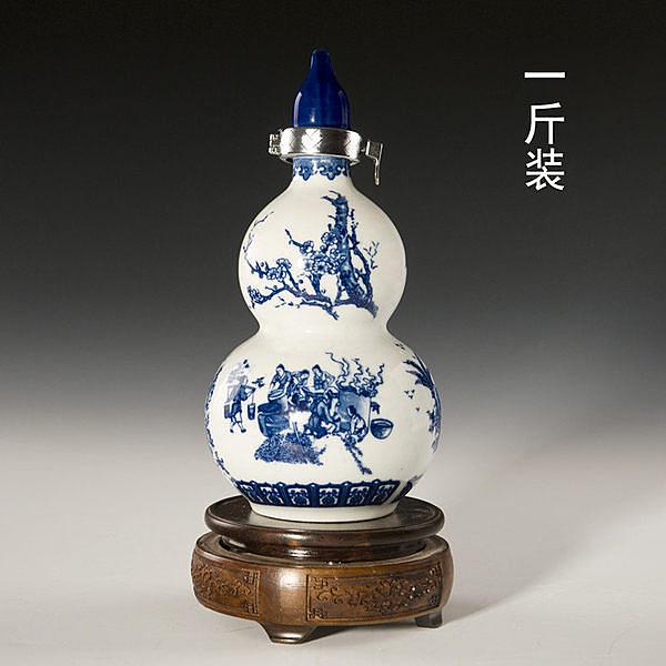 一斤裝酒瓶 陶瓷仿古青花密封