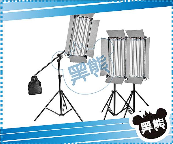 黑熊館 超高頻冷光燈套裝組 網路直播 商攝 錄影 紀錄 兒童攝影 網拍 服裝 攝影棚套裝 套裝PHT-I