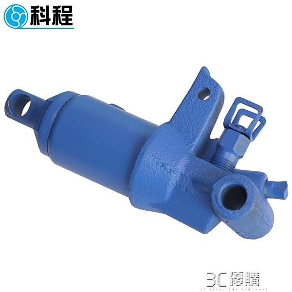 千斤頂 臥式千斤頂配件2噸液壓千斤頂油泵總成 活塞油缸泵體泵芯總成維修 3C優購HM