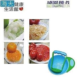 【海夫健康生活館】餐具 碗 食物研磨碗(雙包裝)
