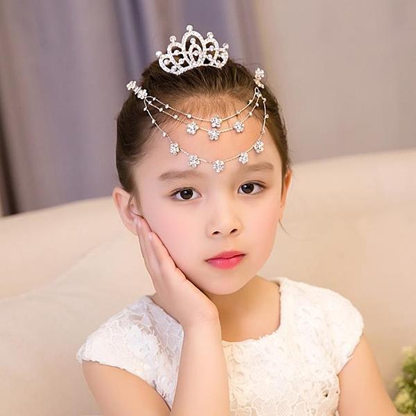 兒童皇冠頭飾公主鏈額頭鏈寶寶頭飾女童髪飾