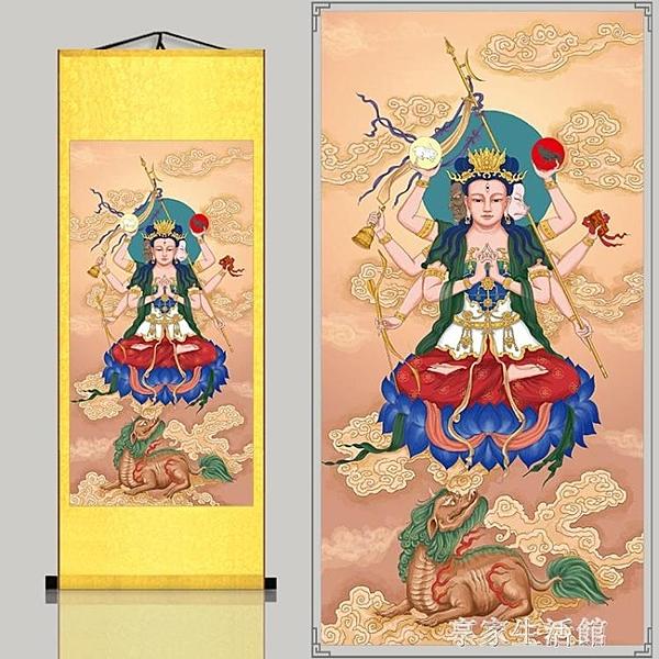 訂製先天斗姥元君 絲綢卷軸掛畫 裝飾畫 供奉像 已裝裱 接收訂製國畫 -享家