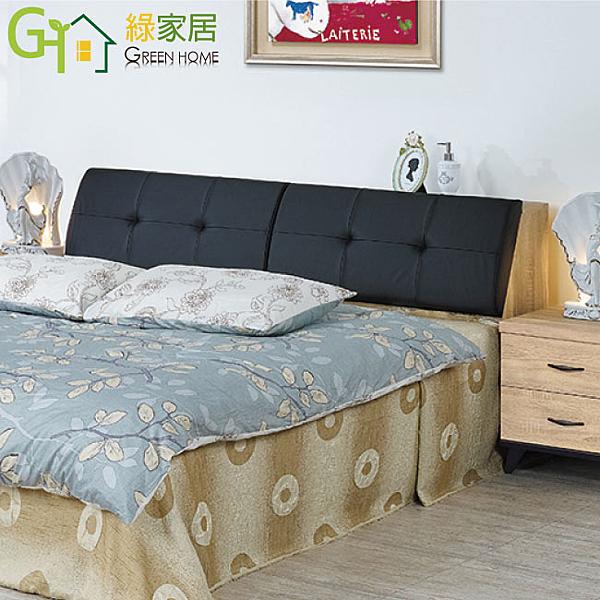 【綠家居】達爾文 時尚5尺耐磨皮革雙人床頭箱