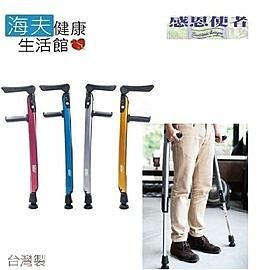 【海夫健康生活館】腋下枴杖 2支入 伸縮式 時尚顏色 輕巧 便利 台灣製