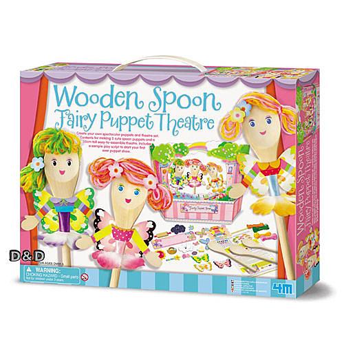 《4M美勞創作》Wooden Spoon Fairy Puppet Theater 花精靈湯匙木偶劇團   ╭★ JOYBUS玩具百貨