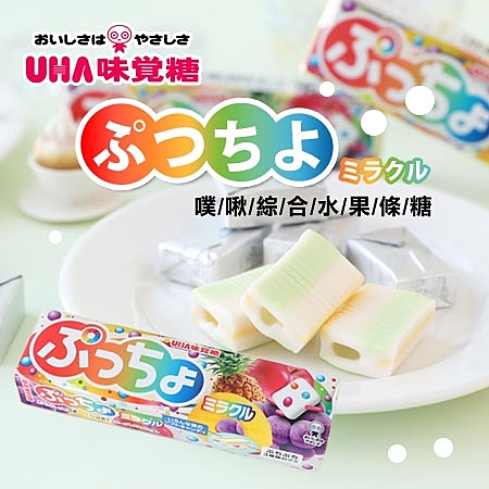超人氣味覺條糖系列 繽紛好吃綜合水果風味