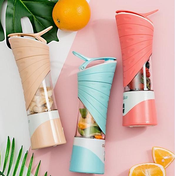 榨汁機 榨汁機便攜式充電水果榨汁杯迷你家用果汁機小型 莎瓦迪卡