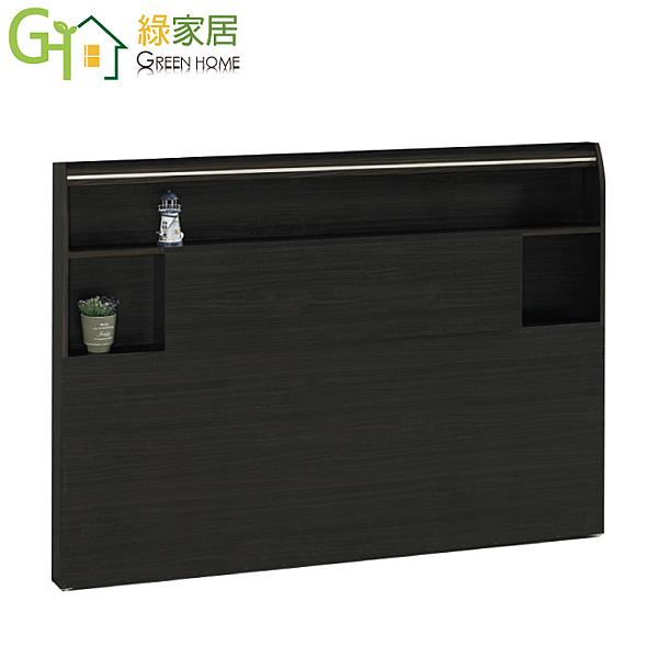 【綠家居】艾麗 時尚6尺木紋雙人床頭片(四色可選)