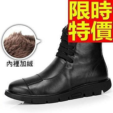 馬丁靴-加絨真皮英倫圓頭中筒男靴子2色64h41【巴黎精品】