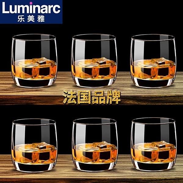 弓箭6只裝圓形威士忌酒杯洋酒杯玻璃杯啤酒杯烈酒杯 萬客居