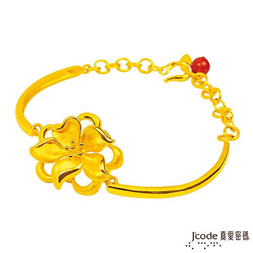 J'code真愛密碼-慈愛圍繞 黃金手鍊