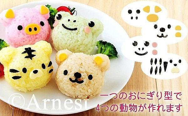 日本品牌【Arnest】阿熊與快樂夥伴們的飯糰模 A-76710