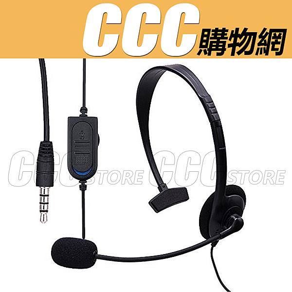 PS4 耳機 E款 - 單邊大耳機 頭戴式