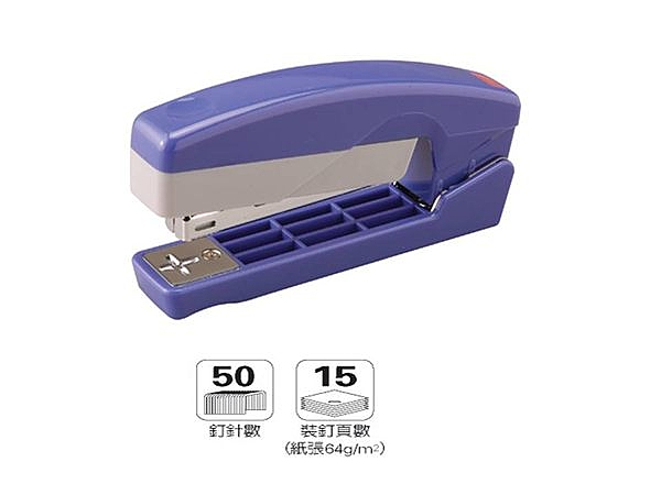 MAX-HD-10V 釘書機