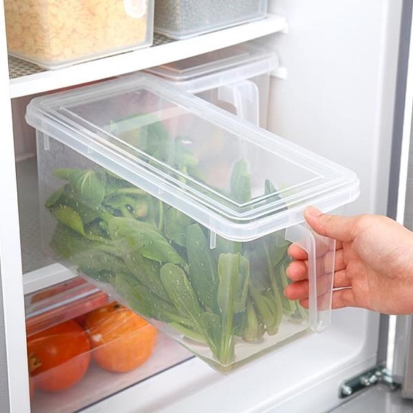 4個裝冰箱收納盒抽屜式雞蛋盒食品保鮮盒廚房防串味密封盒   新品全館85折