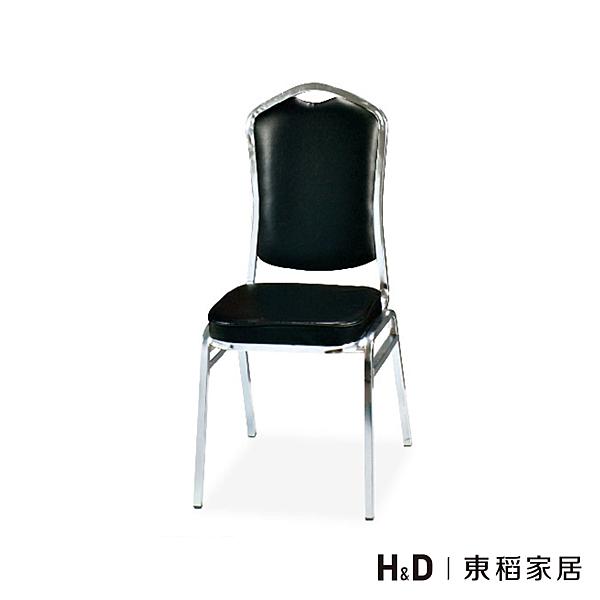 黑色皮富士餐椅 (21SP/854-1)