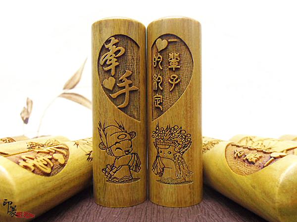 {印篆達人刻印鋪}特A級綠檀木結婚對印~結婚印章(含木盒~結婚12禮)