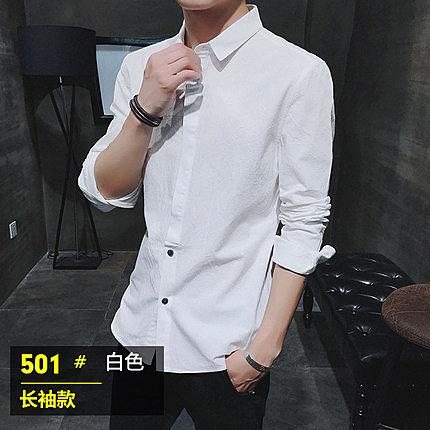 襯衫男士七分長袖新款韓版潮流夏季休閒帥氣亞麻襯衣男裝外套