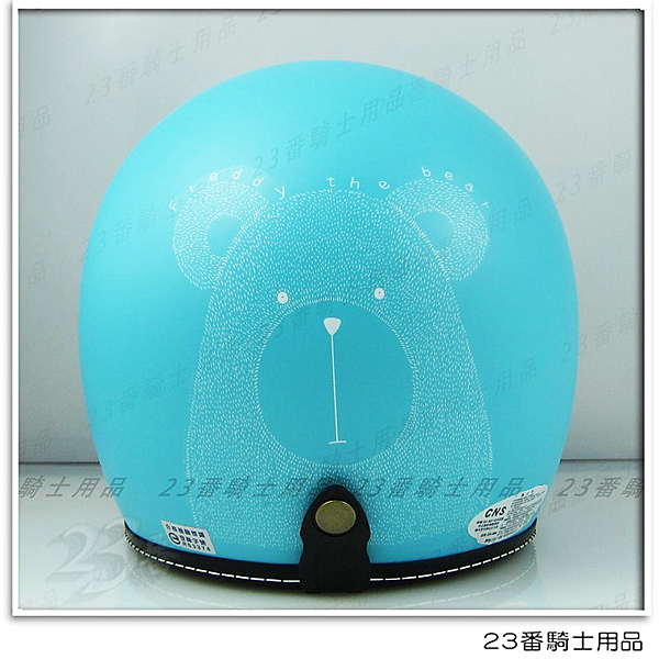 【EVO 309 手繪熊 復古帽 小帽款 安全帽 】 消光綠、可自取