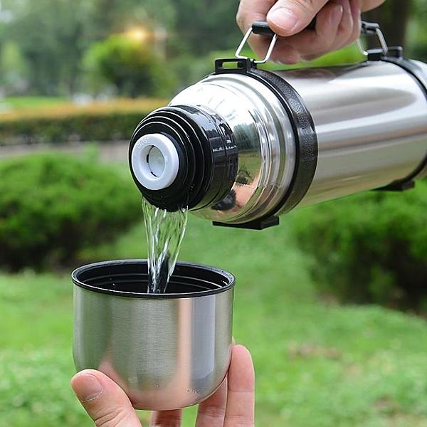 大容量保溫杯男女學生便攜杯子戶外旅行水杯刻字訂製印logo   交換禮物