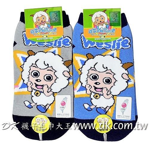 喜羊羊 星星直板襪 過年送禮喜氣洋洋 ~DK襪子毛巾大王