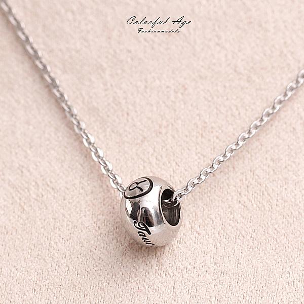 項鍊 十二星座圓珠鋼製項鍊 柒彩年代【NB749】