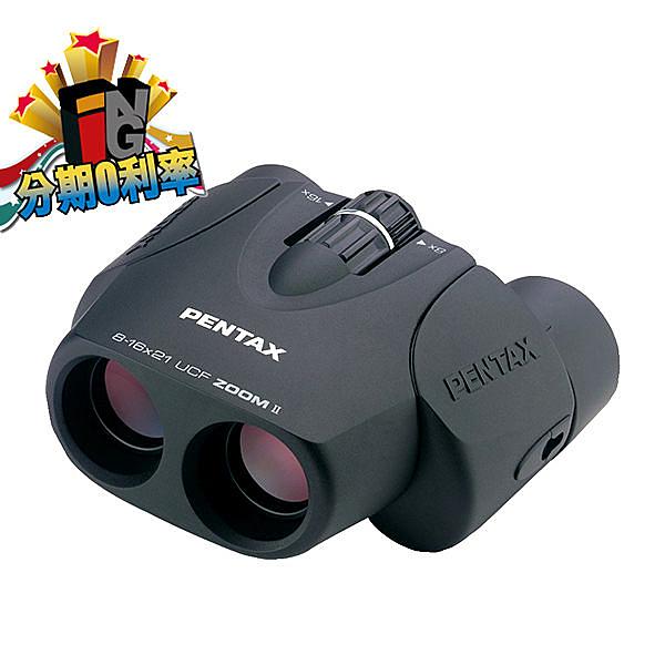 【24期0利率】PENTAX UCF ZOOM 8-16X21 輕巧變焦望遠鏡 公司貨