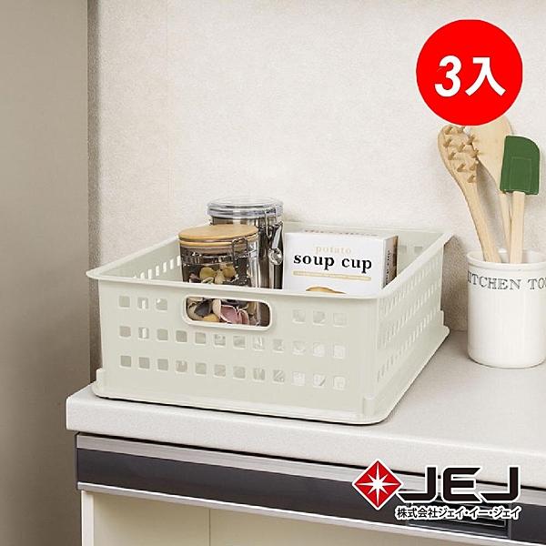 收納籃 整理箱 收納盒 置物箱【JEJ075】日本JEJ AS BASKET 自由組合整理籃#2 (3入) 收納專科