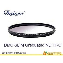 送拭鏡紙 Daisee DMC SLIM Graduated ND PRO 49mm 49 半面 灰色 多層鍍膜 漸層鏡 減光鏡 澄翰公司貨