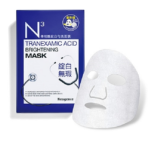 Neogence 霓淨思 n3 傳明酸綻白勻亮面膜 8片/盒(升級版)  效期2020.10【淨妍美肌】