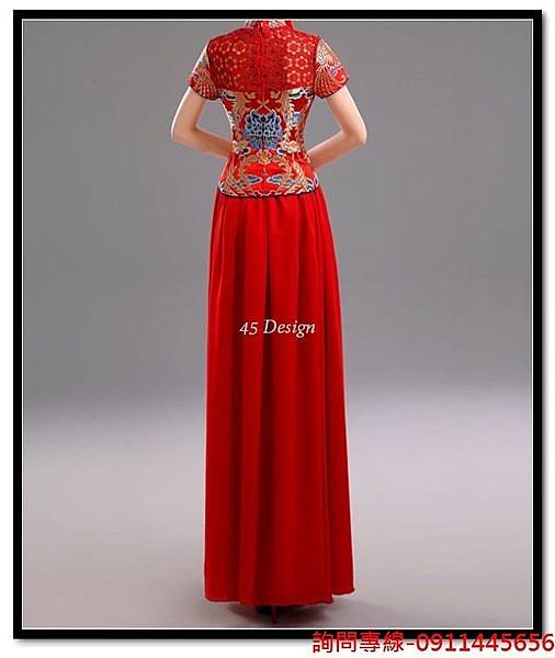 (45 Design) 定製 客製化7天到貨  紅色短袖新娘裝中式結婚敬酒服長款禮服旗袍